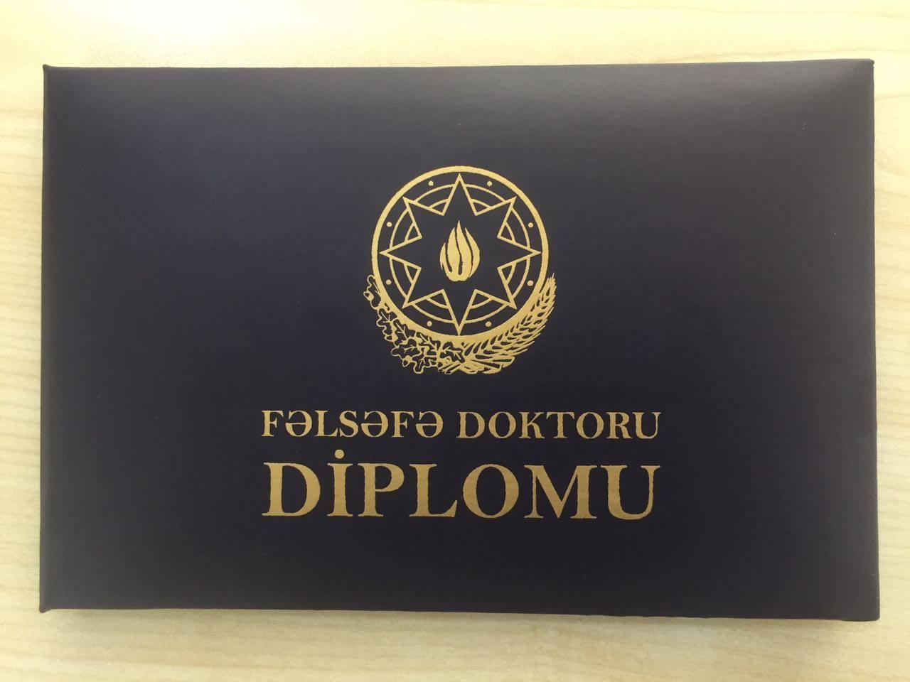 Doktorant və dissertantlar informatika və fəlsəfə fənnindən minimum imtahan verməyəcəklər