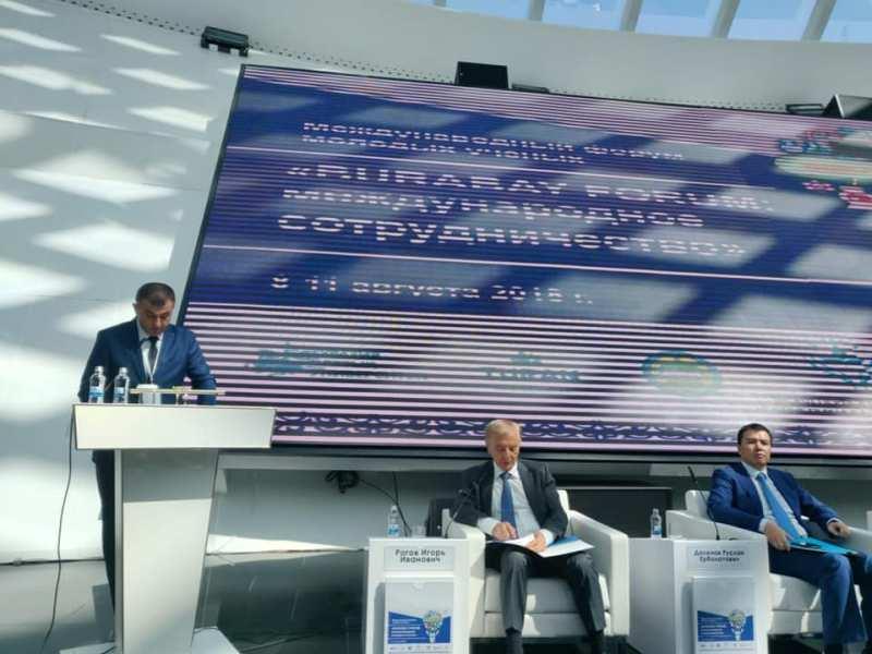 AMEA nümayəndə heyəti Astanada Gənc alimlərin Beynəlxalq Forumunda