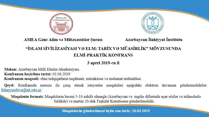 """AMEA Gənc Alim və Mütəxəssislər Şurası İlahiyyat Universiteti ilə birlikdə """"Elm Günü""""nə həsr olunan konfrans keçirəcək"""