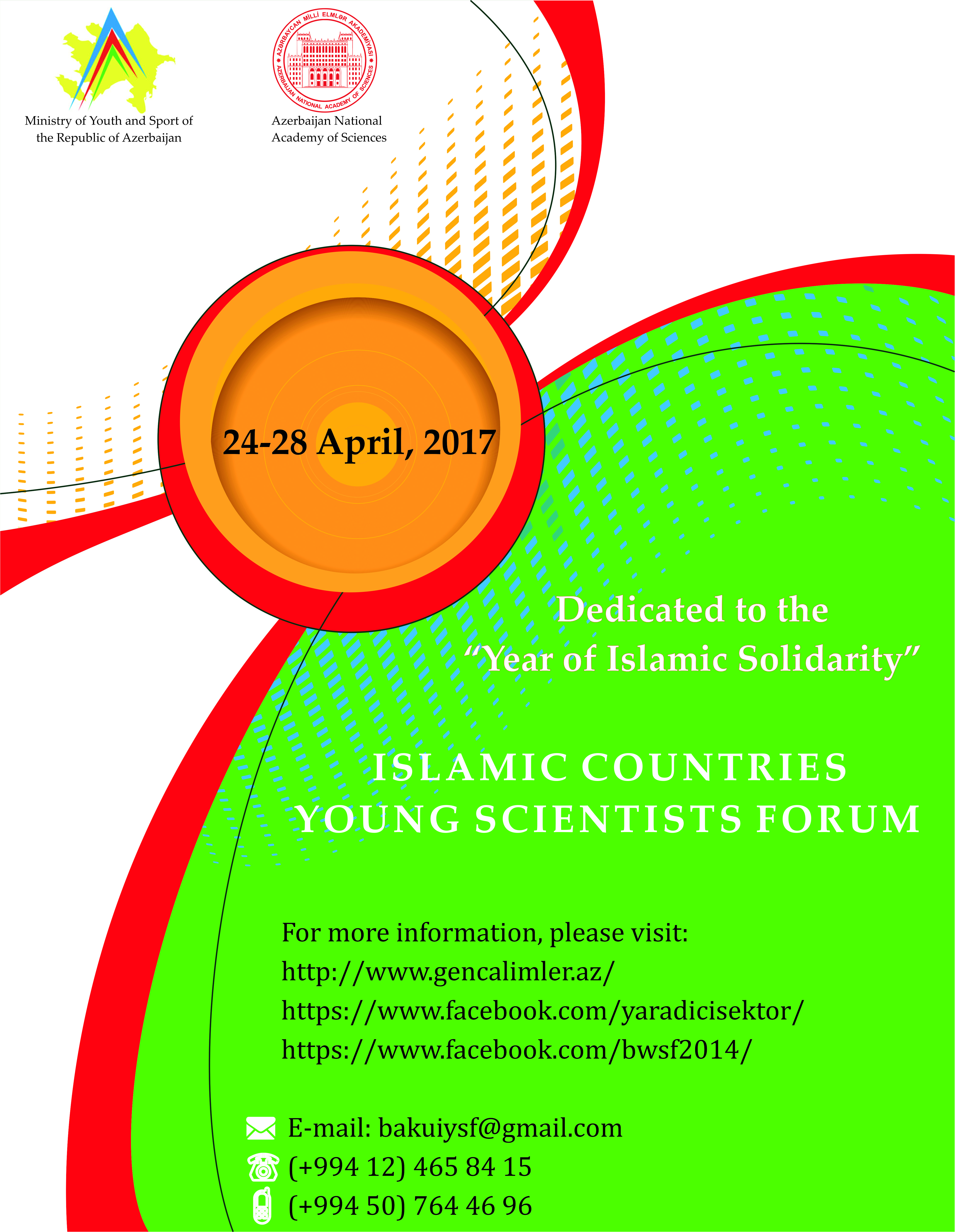 Islamic Countries Young Scientists Forum