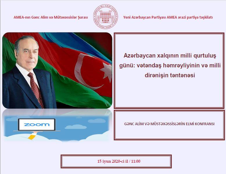 AMEA gənc alim və mütəxəssislərinin onlayn elmi konfransı keçiriləcək