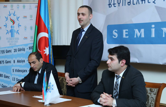 Young Scientists and Specialists of Ganja Branch of ANAS held the city seminar
