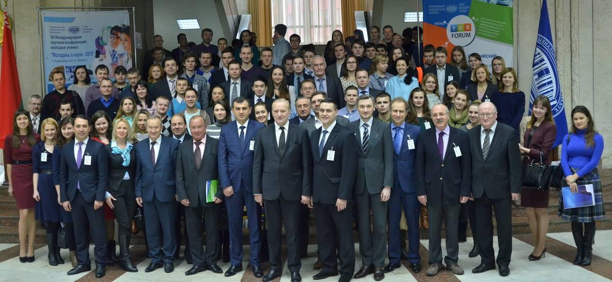 AMEA Gənc Alim və Mütəxəssislər Şurasının sədri Minskdə gənc alimlərin elmi forumunda iştirak edib