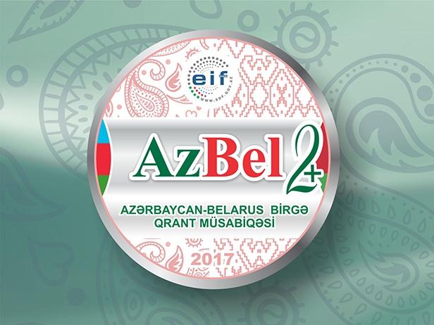 Elmin İnkişafı Fondu 2-ci Azərbaycan-Belarus beynəlxalq qrant müsabiqəsinin nəticələrini açıqladı