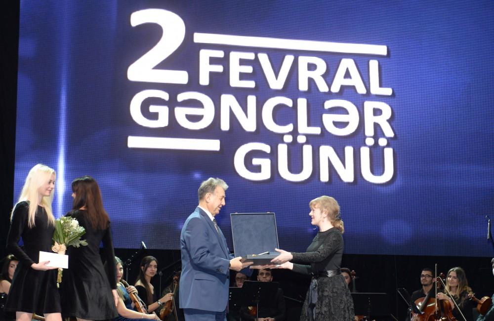 2017-ci il Gənclər üçün Prezident mükafatları təqdim olundu