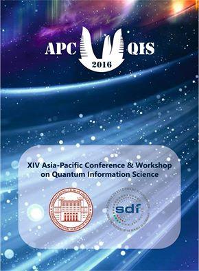 AMEA-da XIV Asiya-Sakit Okean hövzəsi ölkələrinin Kvant İnformatikası Elmi konfransı və seminarı keçiriləcək