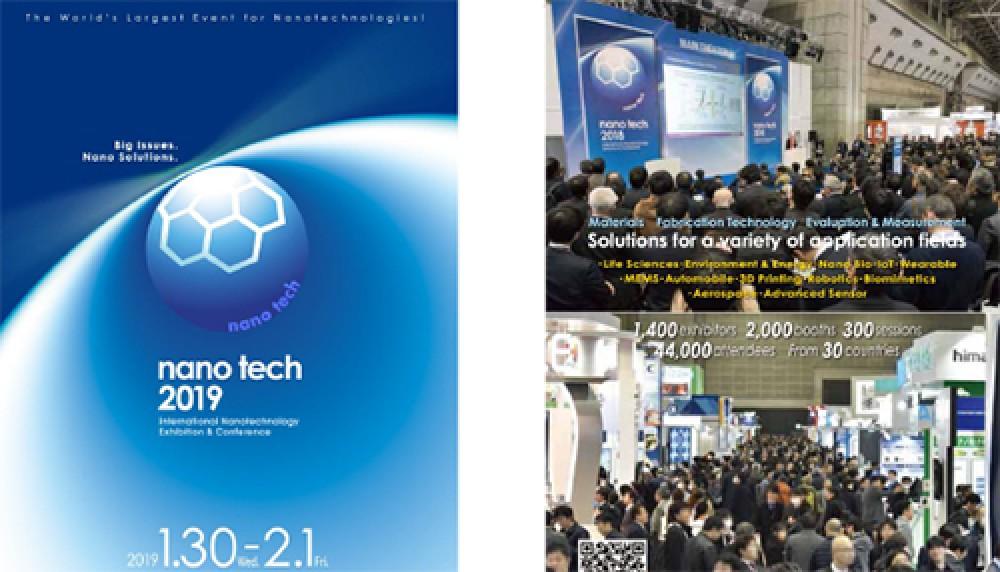 Gələn il Yaponiyada nanotexnologiyalar üzrə beynəlxalq sərgi-konfrans keçiriləcək