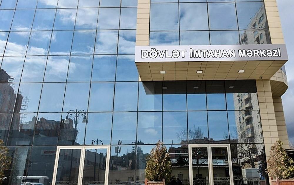 AMEA və ali məktəblərə magistraturaya qəbulun nəticələri açıqlandı