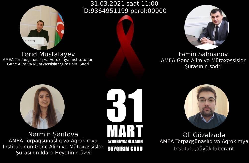 AMEA Torpaqşünaslıq və Aqrokimya İnstitutunda 31 mart soyqırımı ilə bağlı anım tədbiri keçirilib