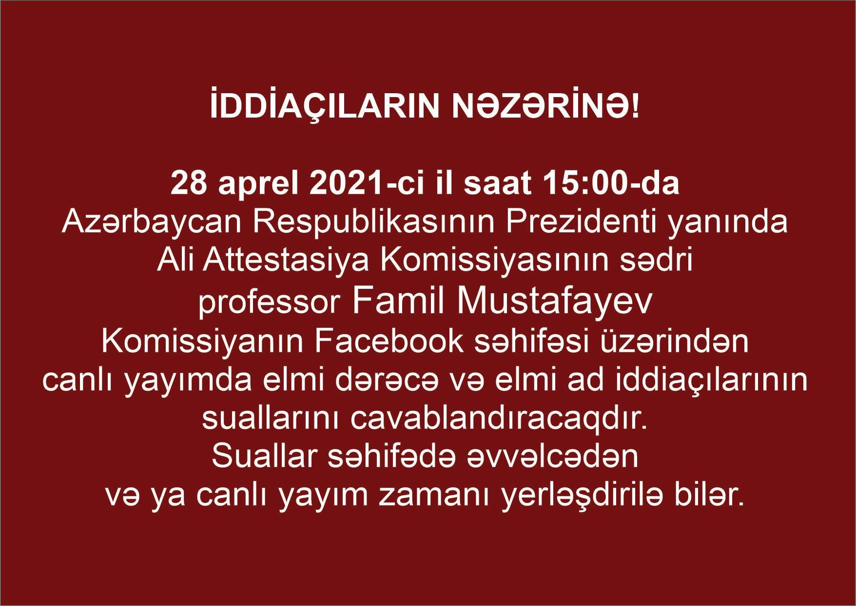 Elmi dərəcə və elmi ad iddiaçıların diqqətinə!!!