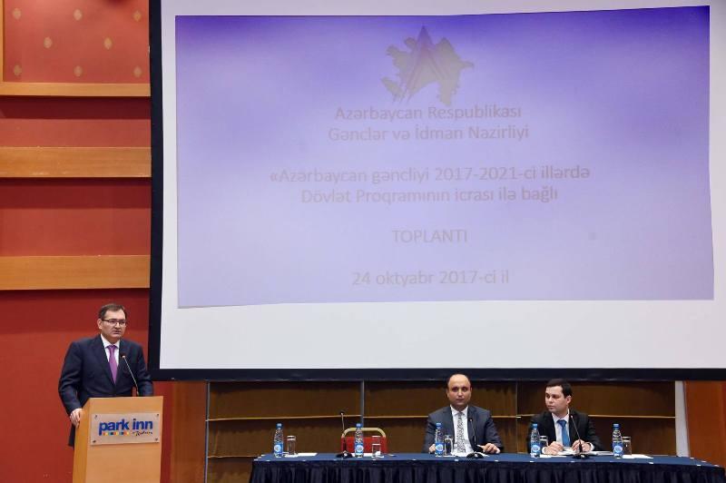"""Gənclər təşkilatları """"Azərbaycan gəncliyi 2017-2021-ci illərdə"""" Dövlət Proqramı ilə əlaqədar bir araya gəliblər"""