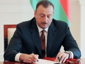 Dövlət Mükafatları Komissiyasının yeni tərkibi təsdiq edilib