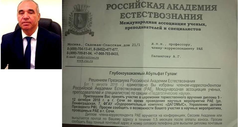 ADPU-nin professoru Rusiya Təbiət Elmlər Akademiyasının müxbir üzvü seçilib