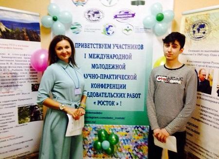 I Beynəlxalq Gənclər konfrans-müsabiqəsi keçirilib
