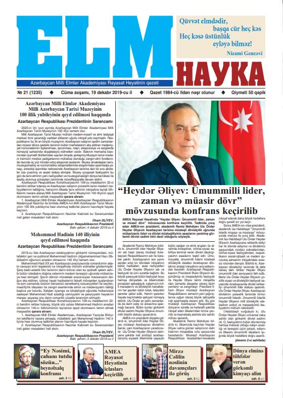 """""""Elm"""" qəzetinin yeni nömrəsi çapdan çıxıb"""