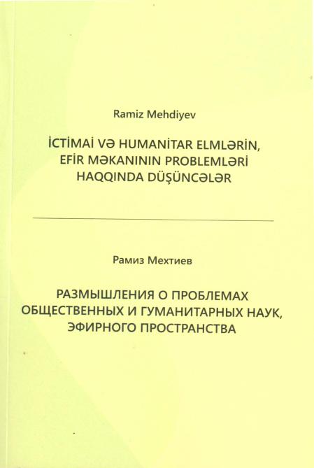 Akademik Ramiz Mehtiyevin yeni əsəri çapdan çıxıb
