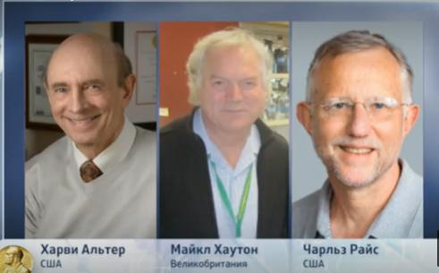 Fiziologiya və tibb sahəsində Nobel mükafatı laureatlarının adları açıqlanıb