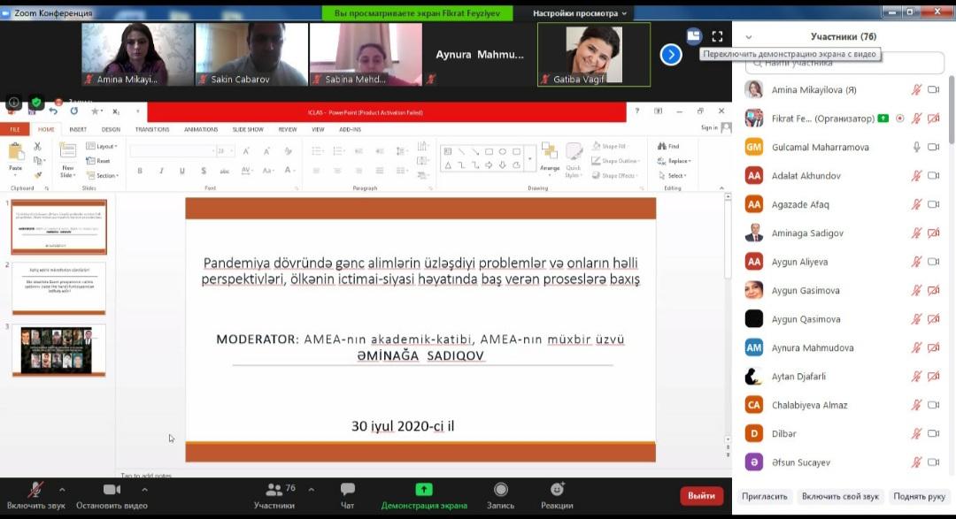 AMEA-da gənc alimlər üçün onlayn seminar keçirilib
