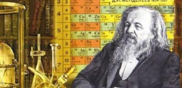 Kimyəvi elementlərin dövri cədvəlinə dörd yeni kimyəvi element əlavə olundu