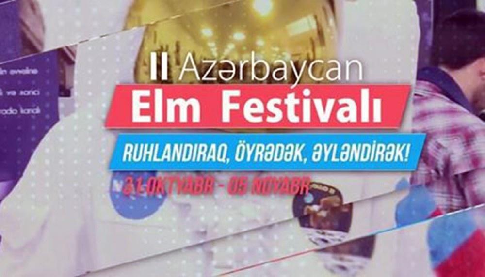 II Azərbaycan Elm Festivalında AMEA Gənc Alim və Mütəxəssislər Şurasının 2015-2016-cı il fəaliyyətini əks etdirən slayt-şou nümayiş olunacaq
