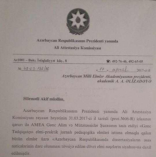 """""""Gənc tədqiqatçı"""" jurnalı AAK-ın tövsiyə olunan elmi nəşrlər siyahısına daxil edildi"""