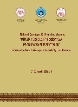 GƏNC TÜRKOLOQLARIN BEYNƏLXALQ ELMİ KONFRANSI KEÇİRİLƏCƏK