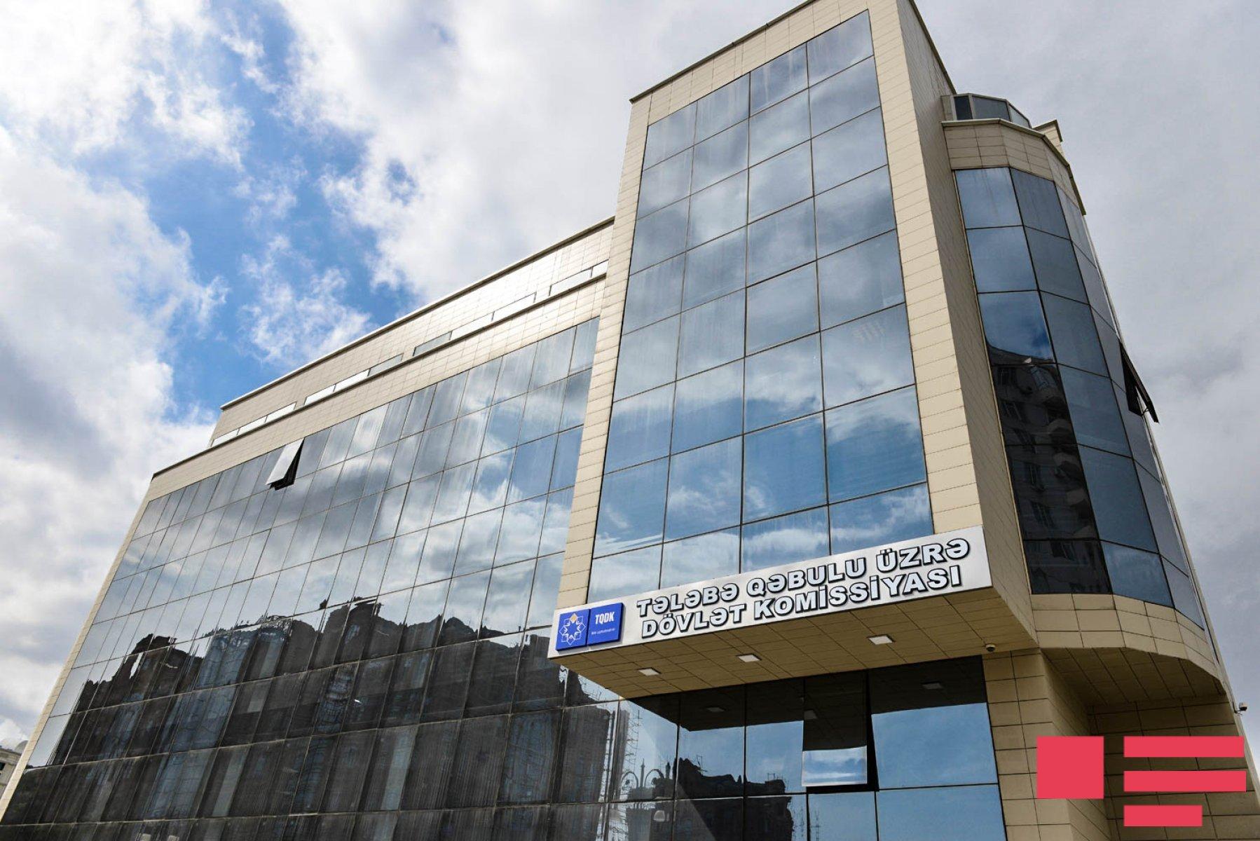 Magistraturanın boş qalan yerlərinə müsabiqənin nəticələri açıqlandı