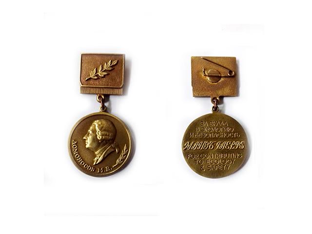 Geoloq alim Beynəlxalq Elmlər Akademiyasının M.V.Lomonosov adına medalına layiq görülüb
