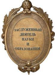 Gənc bioloq alim Rusiya Təbiət Elmləri Akademiyası tərəfindən təltif olunub