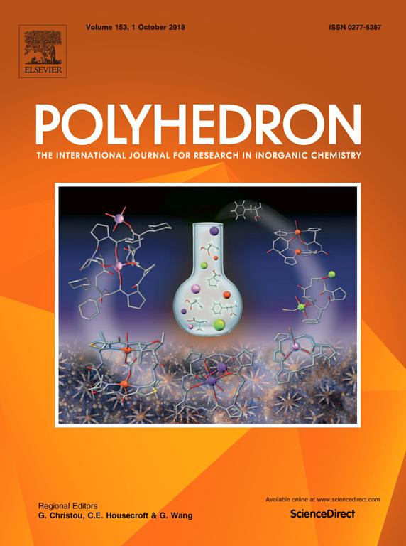 """AMEA Aşqarlar Kimyası İnstitutunun əməkdaşlarının məqaləsi """"Elsevier""""in önəmli dərgisi olan """"POLYHEDRON""""da dərc edilib"""